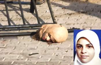 Noor Al-Maleki 23 thn, dibunuh ayahnya, peristiwa 2009